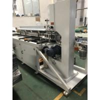 China Fully Automatic Toilet Paper Roll Cutting Machine , High Speed Band Saw Cutting Machine on sale