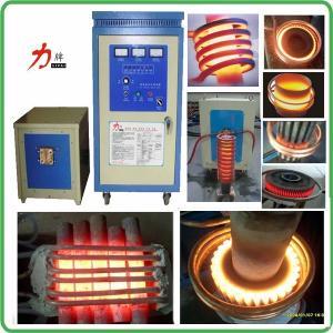 Buy cheap Máquina de calefacción de alta frecuencia vendedora caliente de inducción electromágnetica para endurecer product