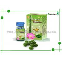 Buy cheap Original Meizitang Botanical Slimming Softgel With Natural Plants For Beautifying Skin product