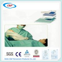 Antimicrobial Incise Drape: EO-Sterile Delivery Drape Pack