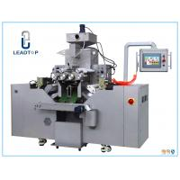 Buy cheap 17kw Automatic Soft Gel Encapsulation Machine 0 - 5rpm Rotary Speed product