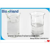 Buy cheap Pharma Raw Materials Benzyl Alcohol product