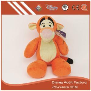 China Disney Tigger Plush Toys on sale