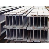 Buy cheap ASTM A 276 shipbuilding JIS G3101 309S, 309H Bright Stainless steel H beam product