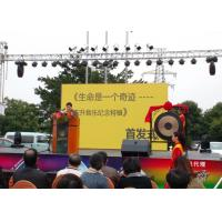 China  High Brightness P8 Outdoor Rental LED Display , Stage Led Displays 1R1G1B  for sale