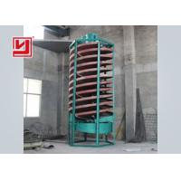 Buy cheap Reliable Gold Ore Beneficiation Equipment , Gold Mining Spiral Gravity Chutes product