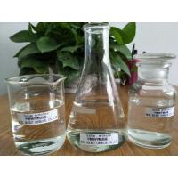 Buy cheap Organic Medical Sodium Methoxide Powder 99.0%Min Clear Colourless product