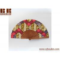 Buy cheap wholesale boutique shape Chinese classical print plum blossom wooden crafts hand fan product