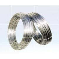 Buy cheap Electrical Resistance Heater Alloy Wire (FeCrAl) from wholesalers