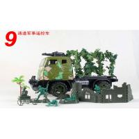 Buy cheap 1:12 Scale , 9ch RC Patented Missile Tank mode toy product