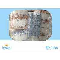 Buy cheap Professional Pull Up Style Diapers Second Grade With 3D Prevention Channel from wholesalers
