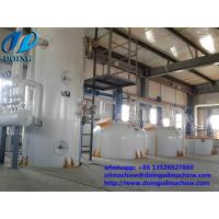 China Chemical refining in palm oil refinery plant, palm oil refining process machinery on sale