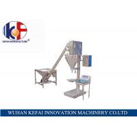 Buy cheap automatic plastic bottles  protein powder,milk powder chili powder filling machine from wholesalers