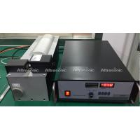 Buy cheap 20 Khz Ultrasonic Metal Wleding Machine for Pre - crimped Wire Welding from wholesalers