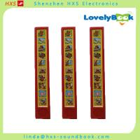 Buy cheap Battery Operated Plastic Educational Toy Wholesaler product