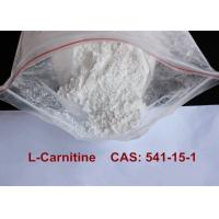 Buy cheap Most Powerful Pharmaceutical Raw Materials L Carnitine Dietary Supplement product