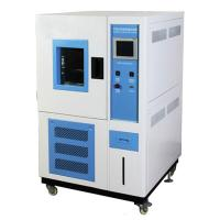 Buy cheap -70~150 Degree 20%~98% Temperature Humidity Test Chamber Air Cooling Climate Chamber Tester product