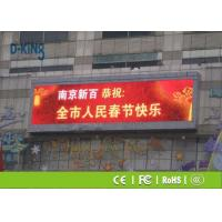 Buy cheap All Colour P10 Outdoor Full Color LED Display For Advertising 10000 Dots/M2 Pixel Density product