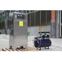 Buy cheap drinking water use ozone generator , ozone for TOC-elimination product