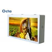 China Waterproof Network Digital Signage Outdoor Sunlight Readable LCD Screen on sale