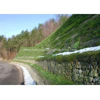 Buy cheap Hexagonal PVC Coated Wire   Gabion Boxes  , Reinforced Gab Bridge Protection product