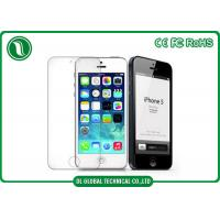 Buy cheap 0.33mm 2.5D Anti Oil iPhone 5 Tempered Glass Screen Guard Custom Made product