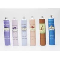 Buy cheap 25G 0.9OZ Hand Cream Tube D25MM With Opening Mouth Octagonal Plastic Cap product