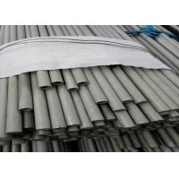 Buy cheap Coild Tubing Stainless Steel Coil Tubing 3 / 4  Or 1 / 4 For Heat Exchanger Precision product