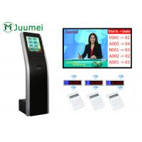 Buy cheap 17 Inch Wireless AUTO Token Management System For Mobile Service Center product