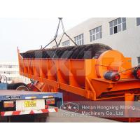 Buy cheap screw grader product