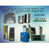 Buy cheap RCS-SM-I-100-H-350-S【new】 product