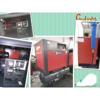 Buy cheap 22kw Oil lubricating belt driven screw air compressor with air tank from wholesalers