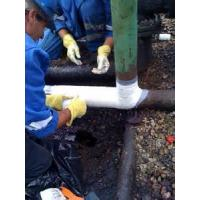 Buy cheap Emergency Water Activated Fiberglass Pipe Repair Wrap Tape product