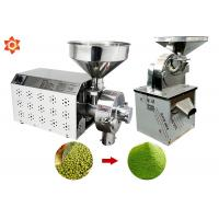 Buy cheap 380V Automatic Food Processing Machines Electric Corn Grinder Machine product