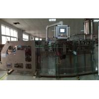 Buy cheap 200SS Spout Pouch Packing Machine 1700KG Weight 4500*940*1370mm Dimension product