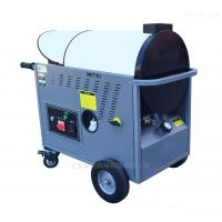 China GML series 80-120 degree hot water High Pressure Washer, mobile - three - phase - diesel heating type on sale