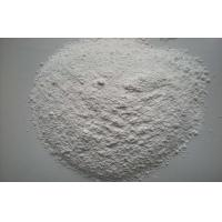 Buy cheap Barium Sulphate 98% product