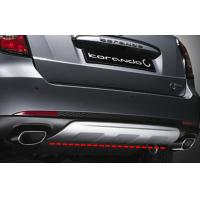 Buy cheap OEM Car Bumper Protector For SSANGYONG KORANDO C200 2009 - 2013 from wholesalers