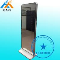 Buy cheap 47 Inch Hotel Digital Signage Magic Mirror Display Android Lcd Media Player product