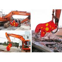 Buy cheap BEIYI HC120 excavator attachment hydraulic pulverizer plier demolition pulverizer concrete product