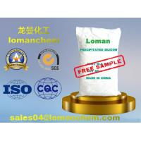 China White Micro Pearl Silica as Carrier in Vitamins, Flavoring and Antioxidants Industry on sale