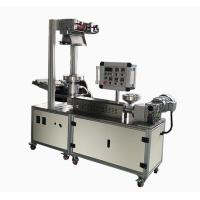Buy cheap PP PE plastic film extruder and bolowing machine mini film blowing machine product