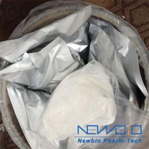Buy cheap Cisplatin (CAS 15663-27-1) product