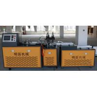 Buy cheap Single Station Paper Plate Machinery , Fully Automatic Paper Plate Machine from wholesalers