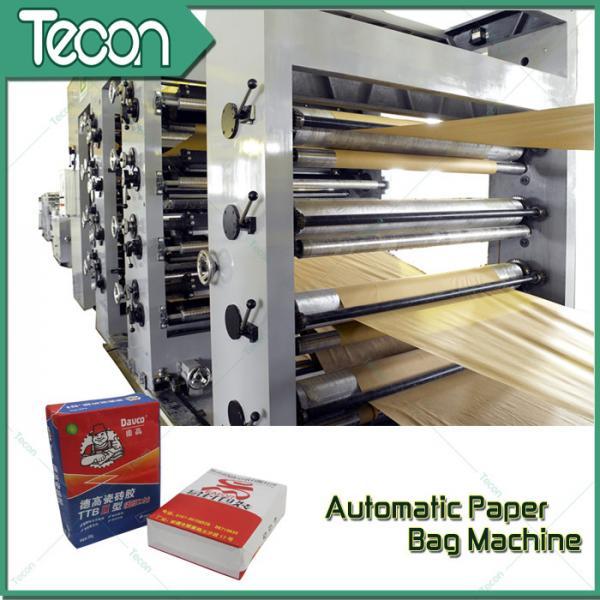 Advanced Multiwall Kraft Paper Bag Making Machine for ...