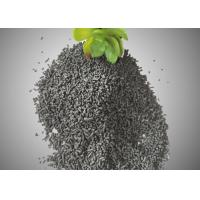 Buy cheap 4mm Impregnated KOH Columnar Activated Carbon / Activated Charcoal Particles product