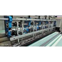 Buy cheap high speed quilting machine product