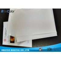 China Matte A4 B5 Digital X Ray Film White Polyester Based For Medical Imaging on sale
