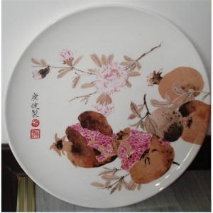 China 磁器の記念する版 wholesale