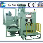 Buy cheap Aircraft Wheel Hub High Pressure Sandblasting Equipment 4720P Type Pressure Pot product